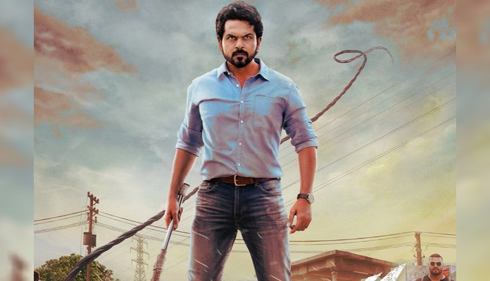 Sulthan Movie First Look